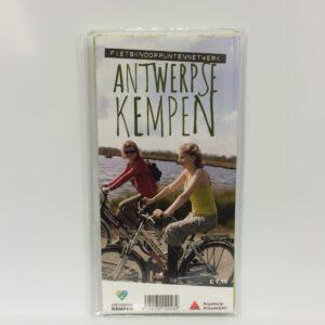 Fietsknooppunt-ennetwerk Antwerpse Kempen